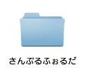 スクリーンショット 2013-06-09 21.22.10.png